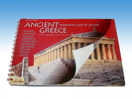 "Ancient Greece ""Past & Present"""