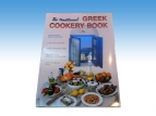 The Traditional Greek Cookery Book