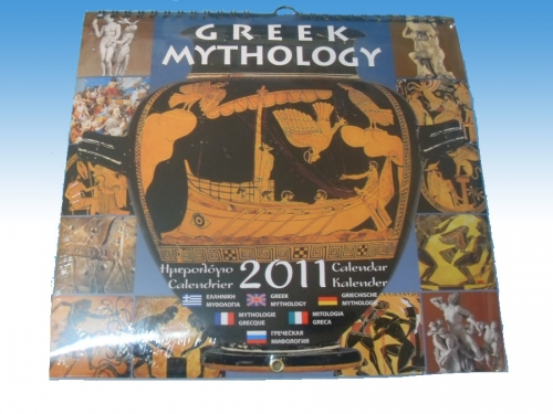 Greek Mythology Calendar 2011