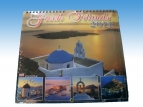Greece Calendar 2011-Greek Islands